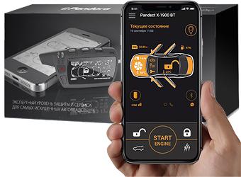 GSM автосигнализация Pandora DXL 5000 PRO v2